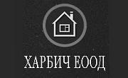 ХАРБИЧ ЕООД