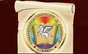 ХГ Дамян Дамянов Сливен
