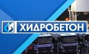 Бетонови изделия град София
