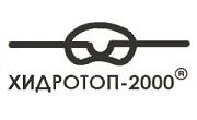 Хидротоп 2000 ООД