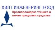 Хилт Инженеринг ЕООД - Infocall.bg