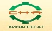 Химагрегат Бургас ООД - Infocall.bg