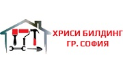 Хриси Билдинг ЕООД - Infocall.bg