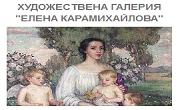Елена Карамихайлова - Infocall.bg