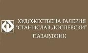 Художествена галерия Станислав Доспевски - Infocall.bg