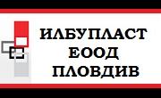 ИЛБУПЛАСТ ЕООД