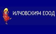 ИЛЧОВСКИ 94 ЕООД