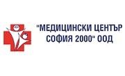 МЦ София 2000