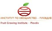 Институт по овощарство
