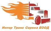 Интер Транс Сервиз ЕООД - Infocall.bg