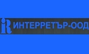 Интерретър ООД - Infocall.bg