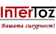 Оръжия София-Младост