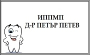 Стоматолог Бургас-Славейков