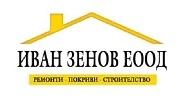 Строителство Враца