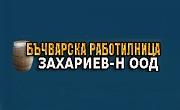 ЗАХАРИЕВ Н ЕООД - Infocall.bg