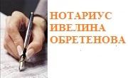 Ивелина Драгославова Обретенова - Infocall.bg