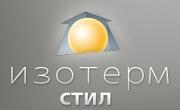 Изотерм Стил - Infocall.bg