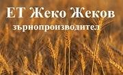 Жеко Жеков ЕТ