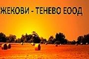 Селскостопанска продукция Ямбол
