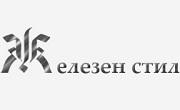 Железен Стил  ЕООД - Infocall.bg