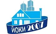 ЙОКИ-2007