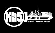 КА5  - Infocall.bg