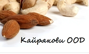 КАЙРЯКОВИ ООД - Infocall.bg