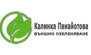Калинка Панайотова ЕТ