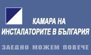 Организационни услуги Пловдив