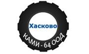 Ками 64 ООД - Infocall.bg