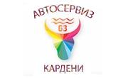 КАРДЕНИ 63 ООД