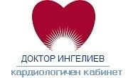 Кардиологичен кабинет Доктор Ингелиев