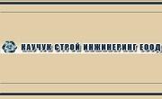 КАУЧУК СТРОЙ ИНЖЕНЕРИНГ ЕООД - Infocall.bg