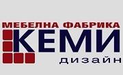 Кеми Дизайн ООД