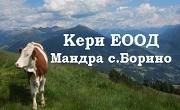 Кери ЕООД
