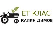 Клас Калин Димов ЕТ