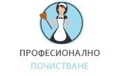 Клас Перфект ООД - Infocall.bg