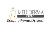 Клиника Медидерма - Infocall.bg