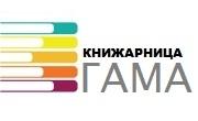 Книжарница Гама - Infocall.bg