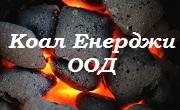 Коал Енерджи ООД