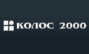 Колос 2000 ЕООД
