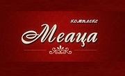 КОМПЛЕКС МЕАЦА