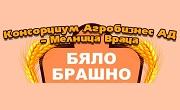 Консорциум Агробизнес АД - Infocall.bg