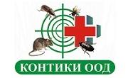 Контики ООД - Infocall.bg