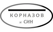 Корназов и син ЕООД