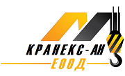 Кранекс-АН ЕООД