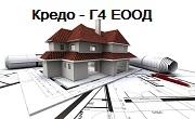 Строителство Бургас