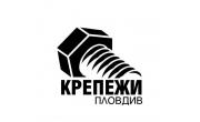 Крепежи Пловдив ООД