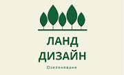 ЛАНД ДИЗАЙН  - Infocall.bg