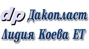 Лидия Коева Дакопласт ЕТ - Infocall.bg